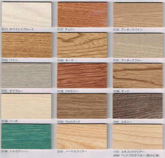 木部塗装色