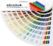 ロフトの階段ホワイトアイアン スマートステップは色を選ぶことができます