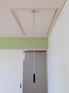 折り畳み互い違い階段施工例茨城県W様締めたところ