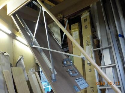 折り畳み階段の手すり