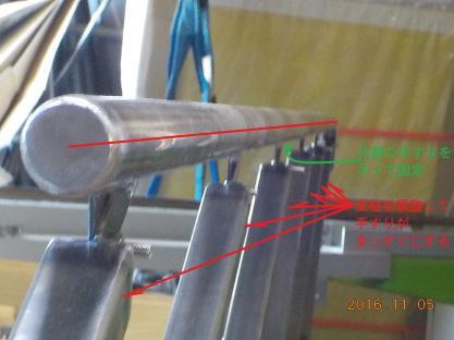 スマートステップ鋼製の互い違い階段手すり